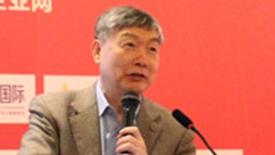 李培根:2015-2016中国制造业及两化融合十大热点剖析