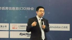杜玮:智能工厂顶层设计与整体规划