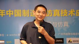 韩品连教授:增材制造带来的机遇和挑战