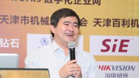 黄培博士:智能制造与制造业服务化