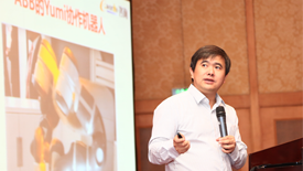 黄培:智能制造与MES应用新观察