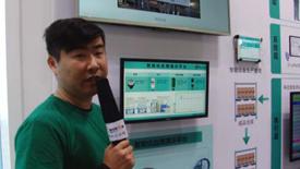 """宜科""""IoT+信息化+自动化""""三大板块战略布局"""