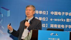 李培根:产品创新数字化与智能技术发展趋势