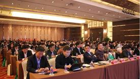 2017中国信息化和工业化融合发展高峰论坛成功召开