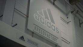 探秘:阿迪达斯SpeedFactory智能工厂