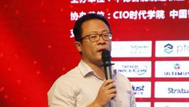 """东方国信工业互联网平台助力""""两化融合""""和智能制造"""
