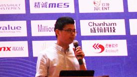 电子行业MES案例分享