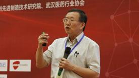 融亦鸣教授:智能制造及其应用