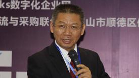 新经济环境下中国制造企业供应链管理新问题与策略