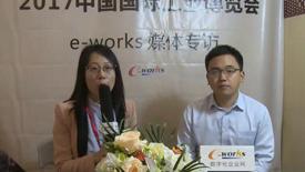 工博会现场——访威努特董事长、CEO龙国东