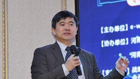 黄培博士:智能制造前沿趋势与实施策略