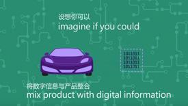 微软:数字孪生将现实与虚拟世界无缝连接