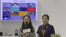 工博会专访:锐制展示数字工厂解决方案