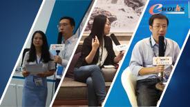 现场专访——2018中国国际工业博览会