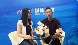 工博会专访:远东工业集团总经理蔡税地