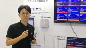工博会专访:新核云CEO陶滨江