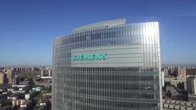 西门子武汉创新中心,加速企业创新