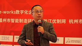 增强分析时代,BI助力中国制造向AI转变