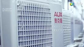 走进奥克斯空调智能工厂