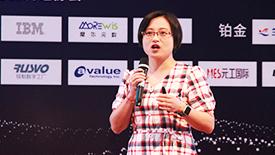 李佑莉:构建新型精益体系下的智能工厂