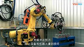 防碰撞智能传感器在工业机器人机械手上的应用