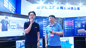 工博会专访:新核云 CEO陶滨江