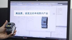 数字孪生助力电气控制柜直接从设计到生产