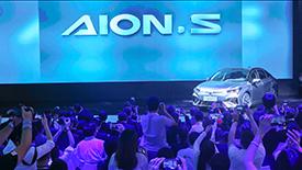 广汽新能源汽车有限公司智能工厂