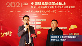 e-works记者随访:南京国睿信维软件销售总监叶正茂