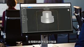 华天CAD支撑数字样机开发
