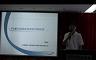 富维江森-PLM在制造业信息化中的应用