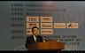 中国制造业供应链管理应用分析