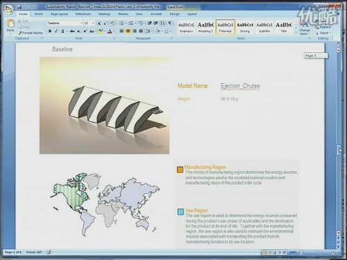 solidworks 2011新增功能-可持续设计