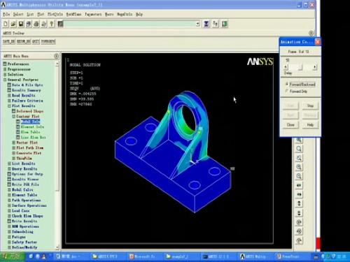ansys有限元分析视频教程第7讲