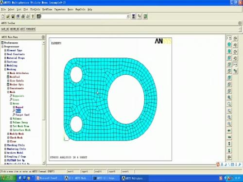 ansys有限元分析视频教程第10讲 结构动力学分析
