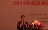 中国制造业信息化热点与趋势分析