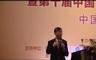 2012中国制造业与信息化十大热点剖析
