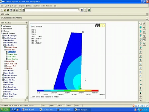 ansys有限元分析视频教程第9讲