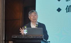 李培根:中国制造业战略及技术转型