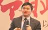 工业4.0与中国制造2025的路径与策略