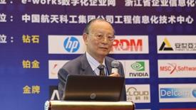 张曙教授:3D金属打印的新进展