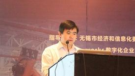智能制造与中国制造2025