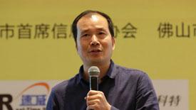 工业过程数据-《中国制造2025》战略转型的基石