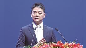 刘强东:大数据能让你在13分钟内收到货