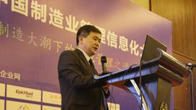 黄培:智能制造技术发展与应用趋势