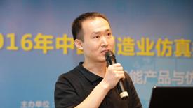GPU加速中国制造业仿真应用