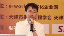 张磊:中国制造企业信息化深化应用