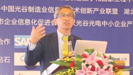 李杰教授:智能服务推进策略