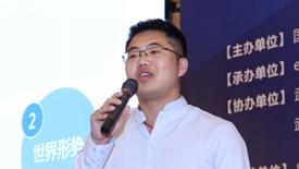 李沨博士:以智能制造助力船舶套企业转型升级
