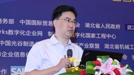 邵新宇教授:智能装备的发展与应用趋势